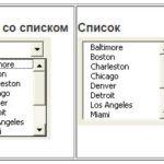 Комбо-боксы в VBA для Excel